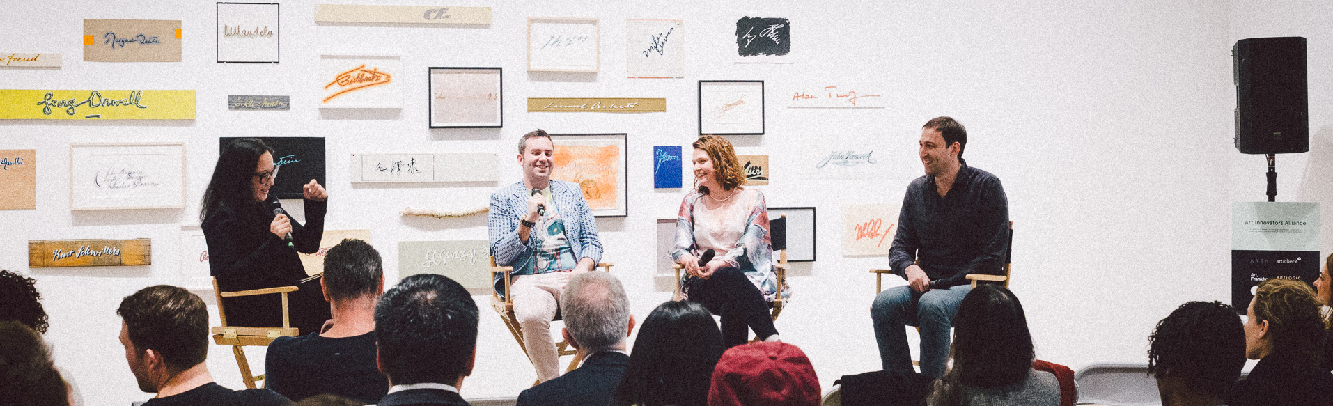 Event Recap: Art Innovators Alliance,